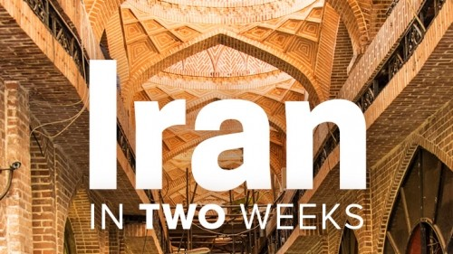 The ultimate two week Iran itinerary