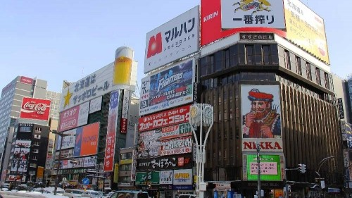What to Do in Japan in 10 Days or Less