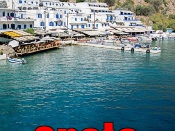 Best places to stay in Crete in 2019 [areas, family & couple resorts, top accommodations] - MEL365 Travel & Photography