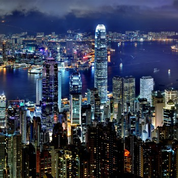 New Territories, Hong Kong